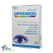 کپسول اپتی ویژن نیچرز اونلی Nutures Only OPTIVISION
