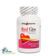 سافت ژل رد کیوتن یونیک فارما -Uniqpharma Red Q10