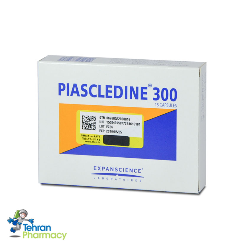 پیاسکلیدین  PIASCLEDINE - 300mg