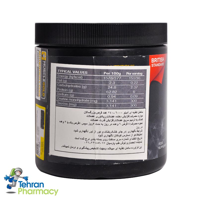 آمینو 6000 ماسل گلد - MUSCLE GOLD AMINO